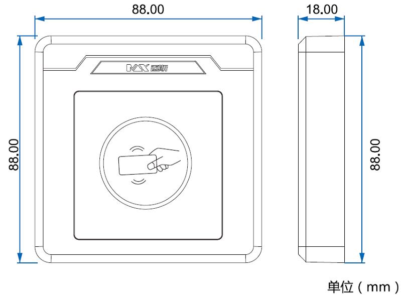 86盒个性化读卡器尺寸规格图