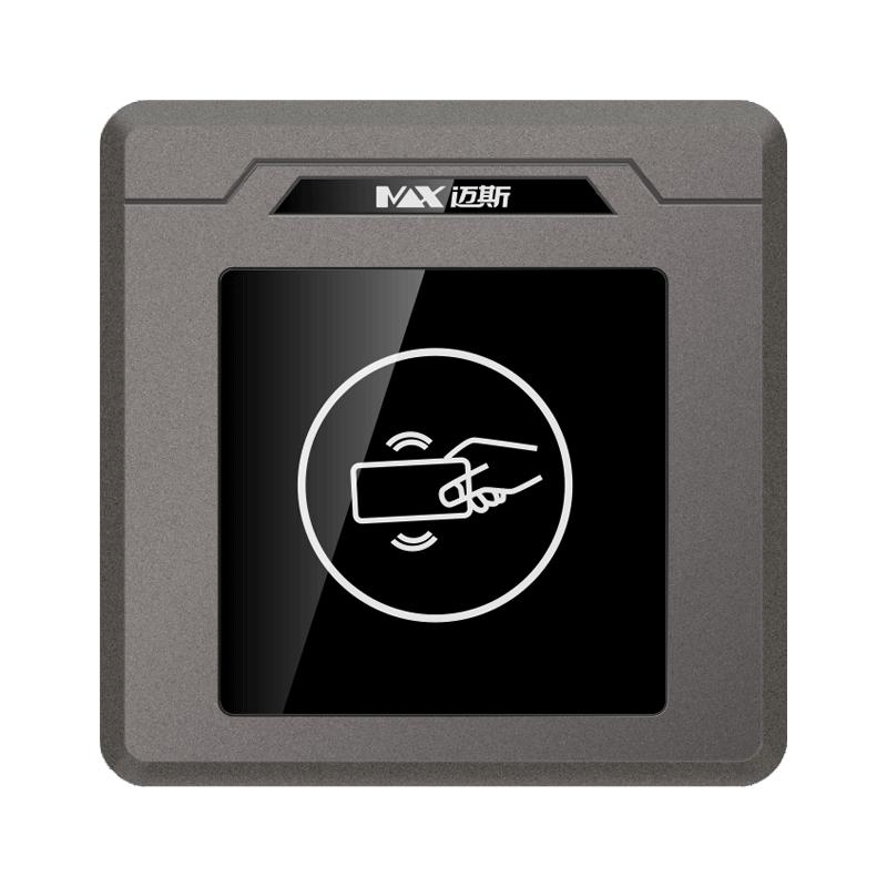 MAX-HM-C34RA21B05 金属IC个性读卡器