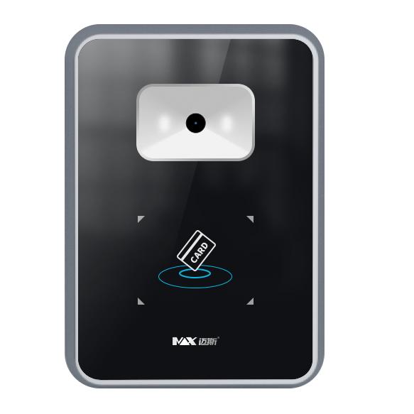MAX-SC-E01ZRB1 二维码蓝牙读卡器(86底盒)