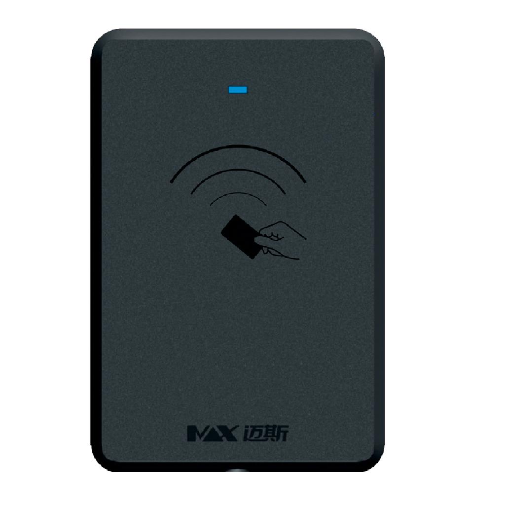 MAX-SC-ARBCAR01-A01 蓝牙刷卡一体机
