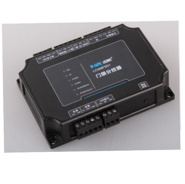 MAX-SC-LCGLFS01-T40 门禁分控制器